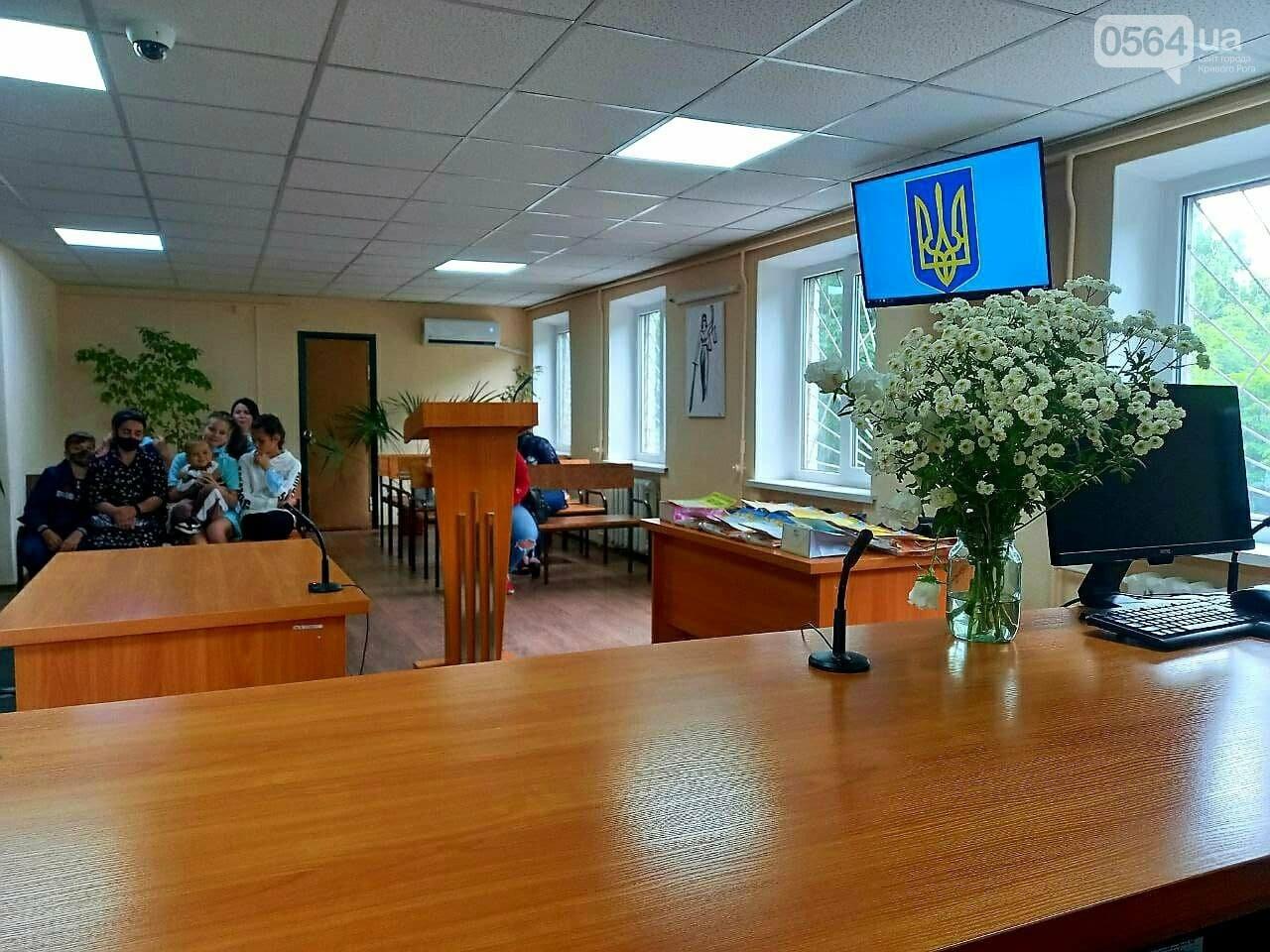 В Кривом Роге в суде наградили победителей конкурса рисунка, - ФОТО, фото-5