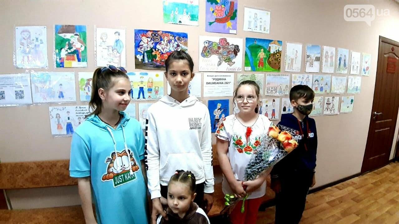 В Кривом Роге в суде наградили победителей конкурса рисунка, - ФОТО, фото-9
