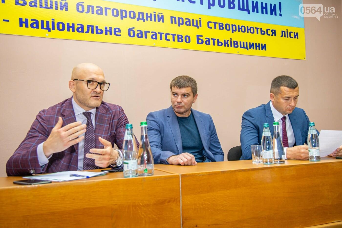 На Днепропетровщине назначили нового руководителя лесхоза, - ФОТО, фото-1