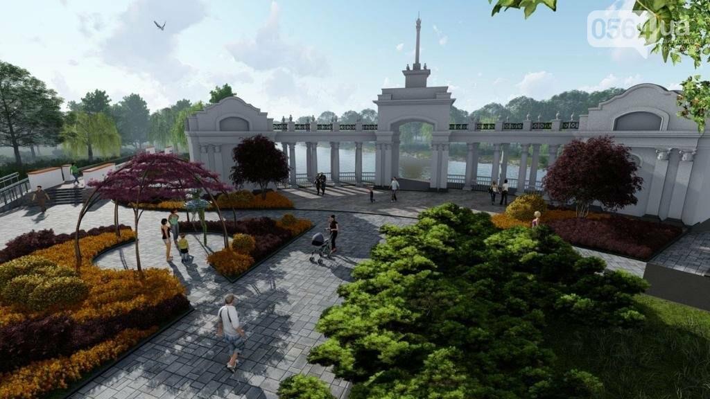 Нова зона відпочинку у Кривому Розі: Зелений центр Метінвест допомагає облаштувати парк ім. Ф. Мершавцева, фото-2