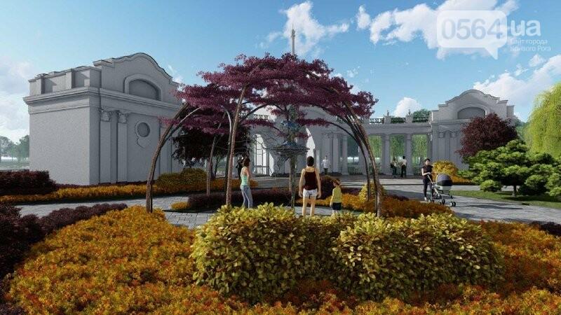 Нова зона відпочинку у Кривому Розі: Зелений центр Метінвест допомагає облаштувати парк ім. Ф. Мершавцева, фото-1
