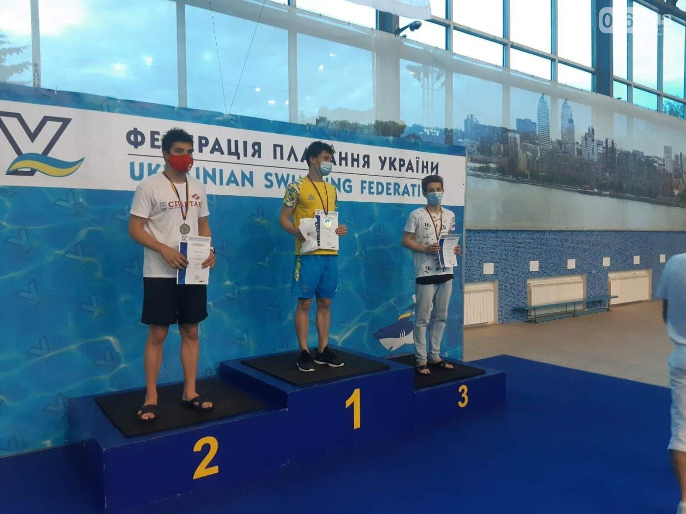 Криворожские пловцы завоевали медали на чемпионате Украины по плаванию, - ФОТО, фото-1