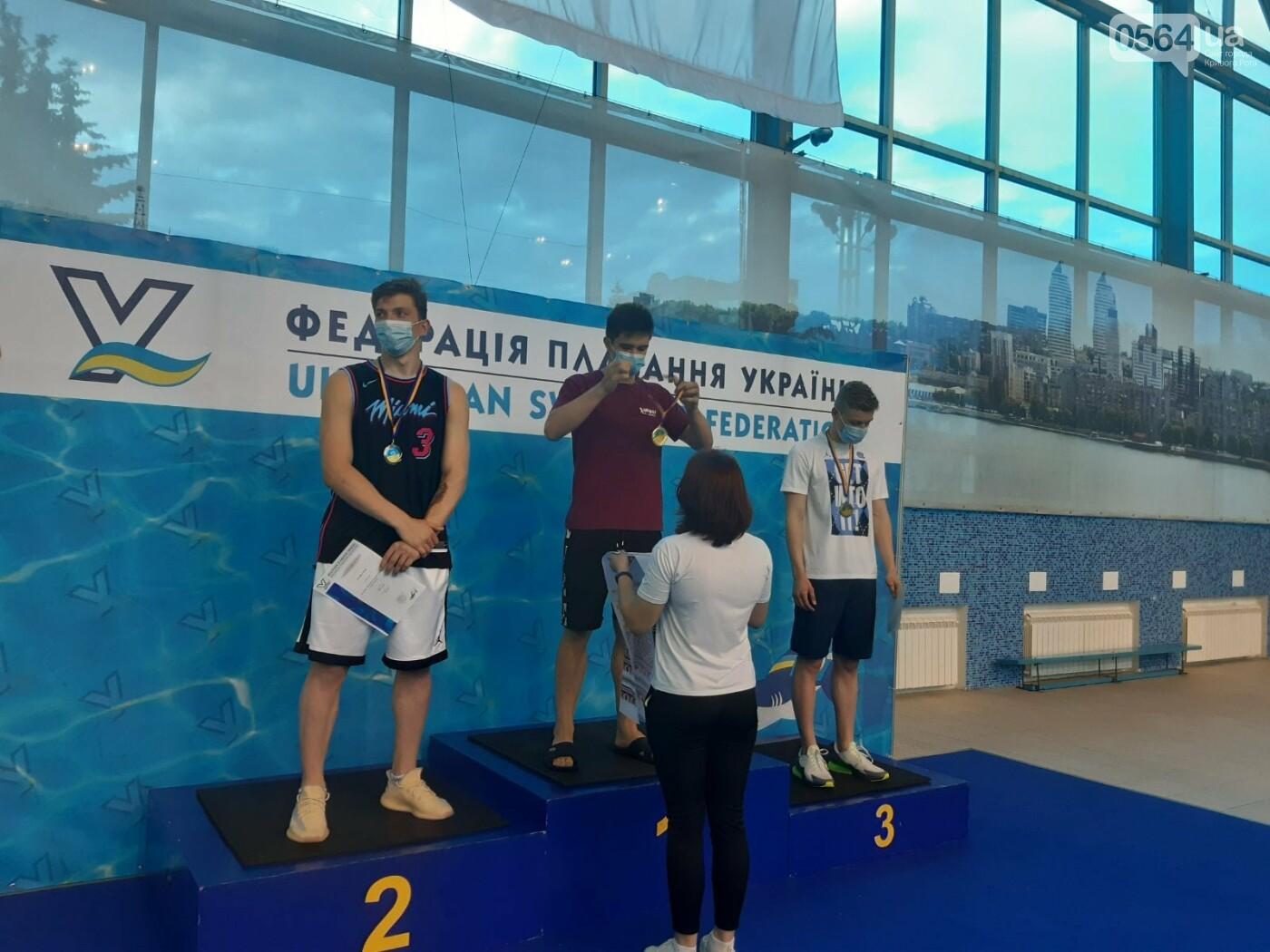 Криворожские пловцы завоевали медали на чемпионате Украины по плаванию, - ФОТО, фото-2