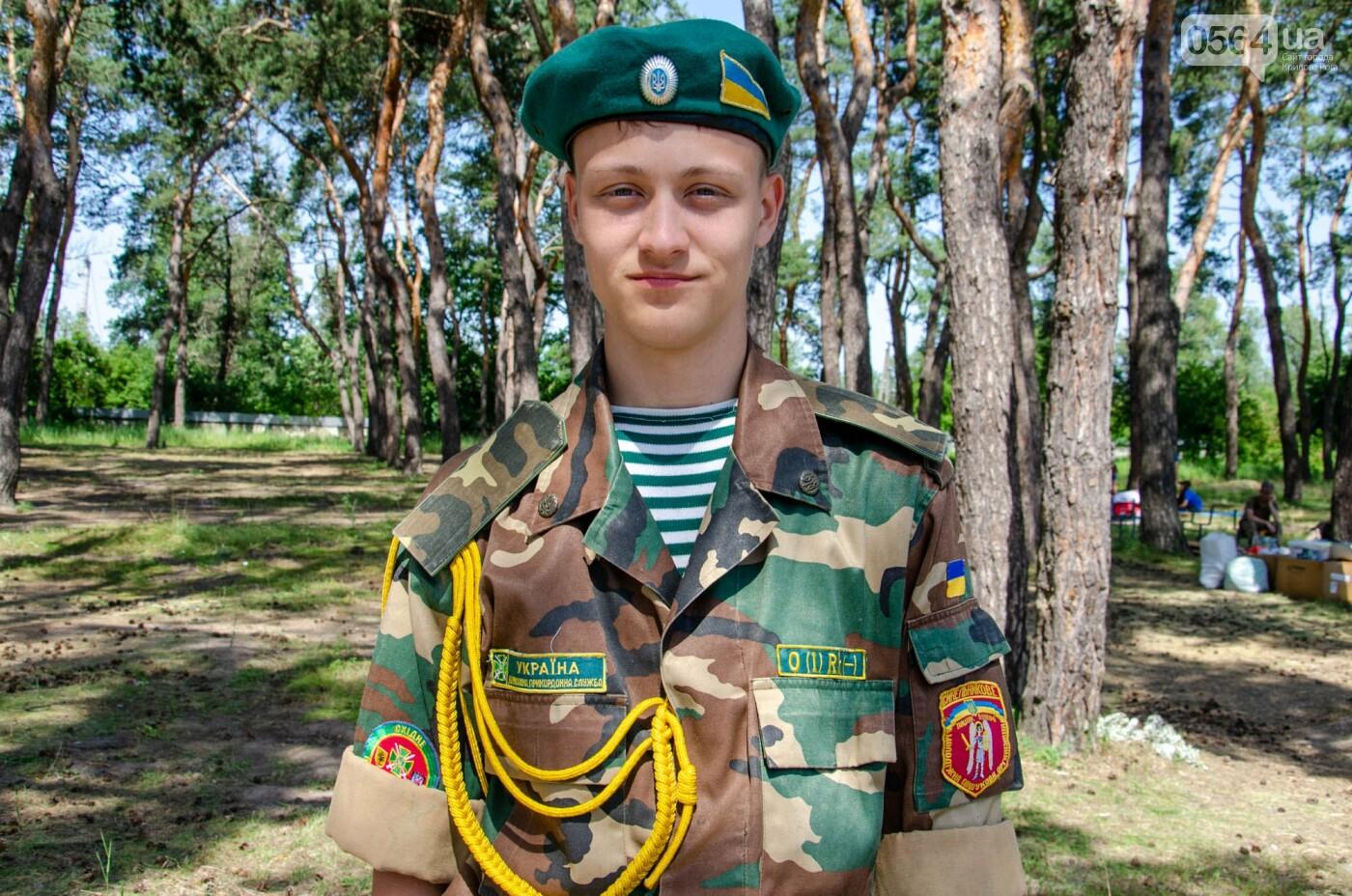 Криворожские школьники приняли участие в областном этапе военно-патриотической игры «Джура», - ФОТО, фото-2