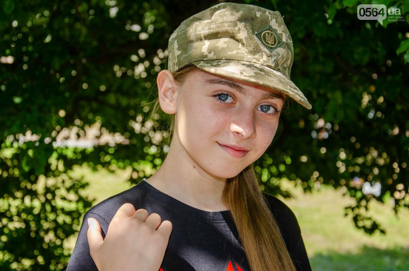 Криворожские школьники приняли участие в областном этапе военно-патриотической игры «Джура», - ФОТО, фото-4