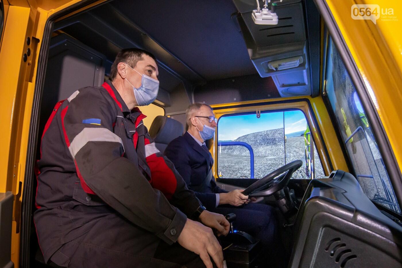 Северный ГОК Метинвеста внедряет новые проекты для повышения уровня безопасности сотрудников, фото-1