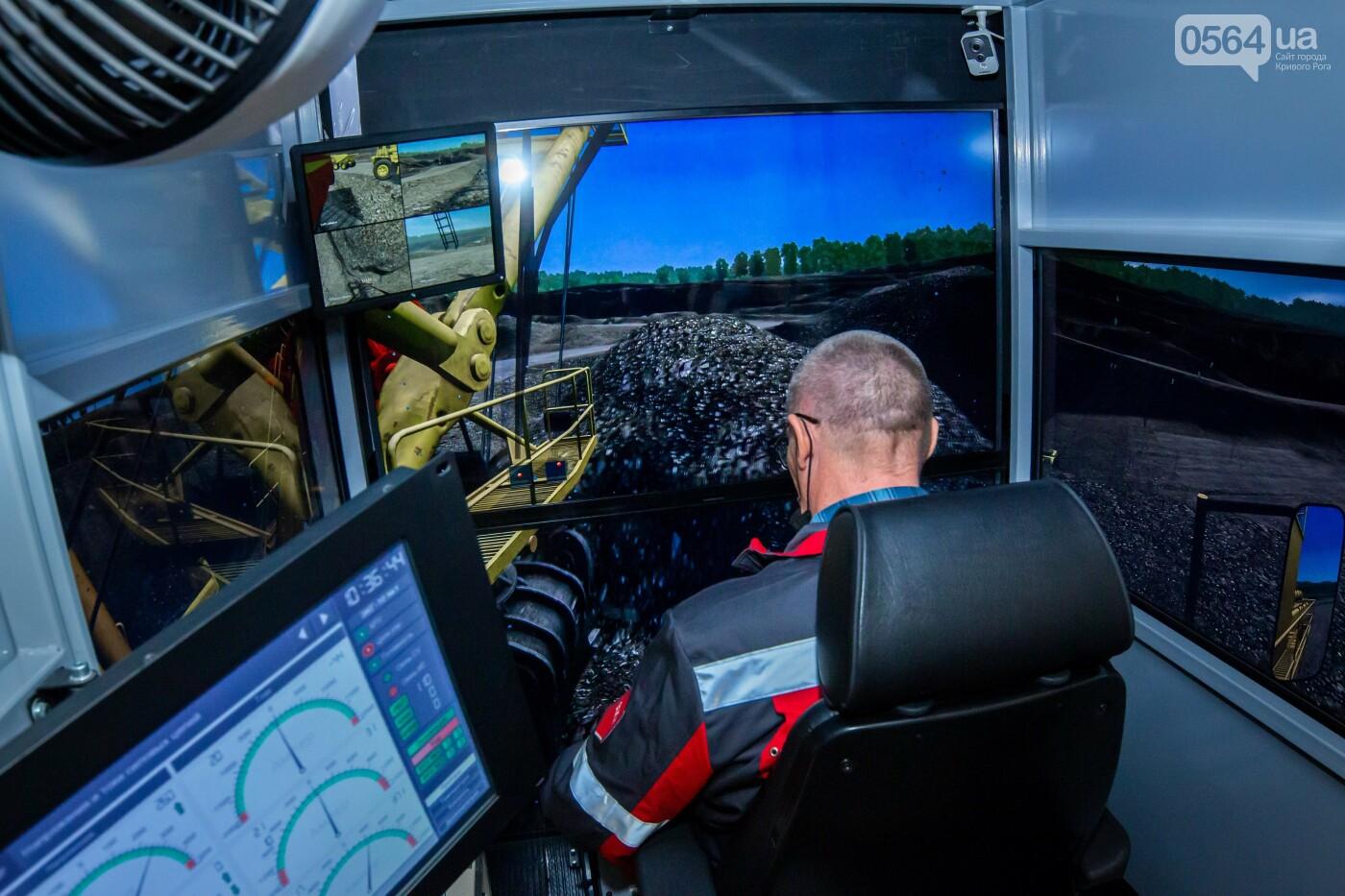 Северный ГОК Метинвеста внедряет новые проекты для повышения уровня безопасности сотрудников, фото-3
