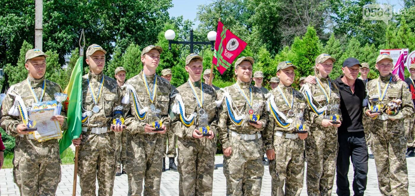 Криворожские школьники приняли участие в областном этапе военно-патриотической игры «Джура», - ФОТО, фото-1