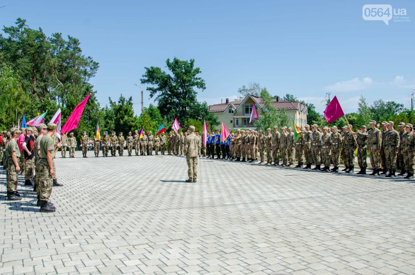 Криворожские школьники приняли участие в областном этапе военно-патриотической игры «Джура», - ФОТО, фото-5