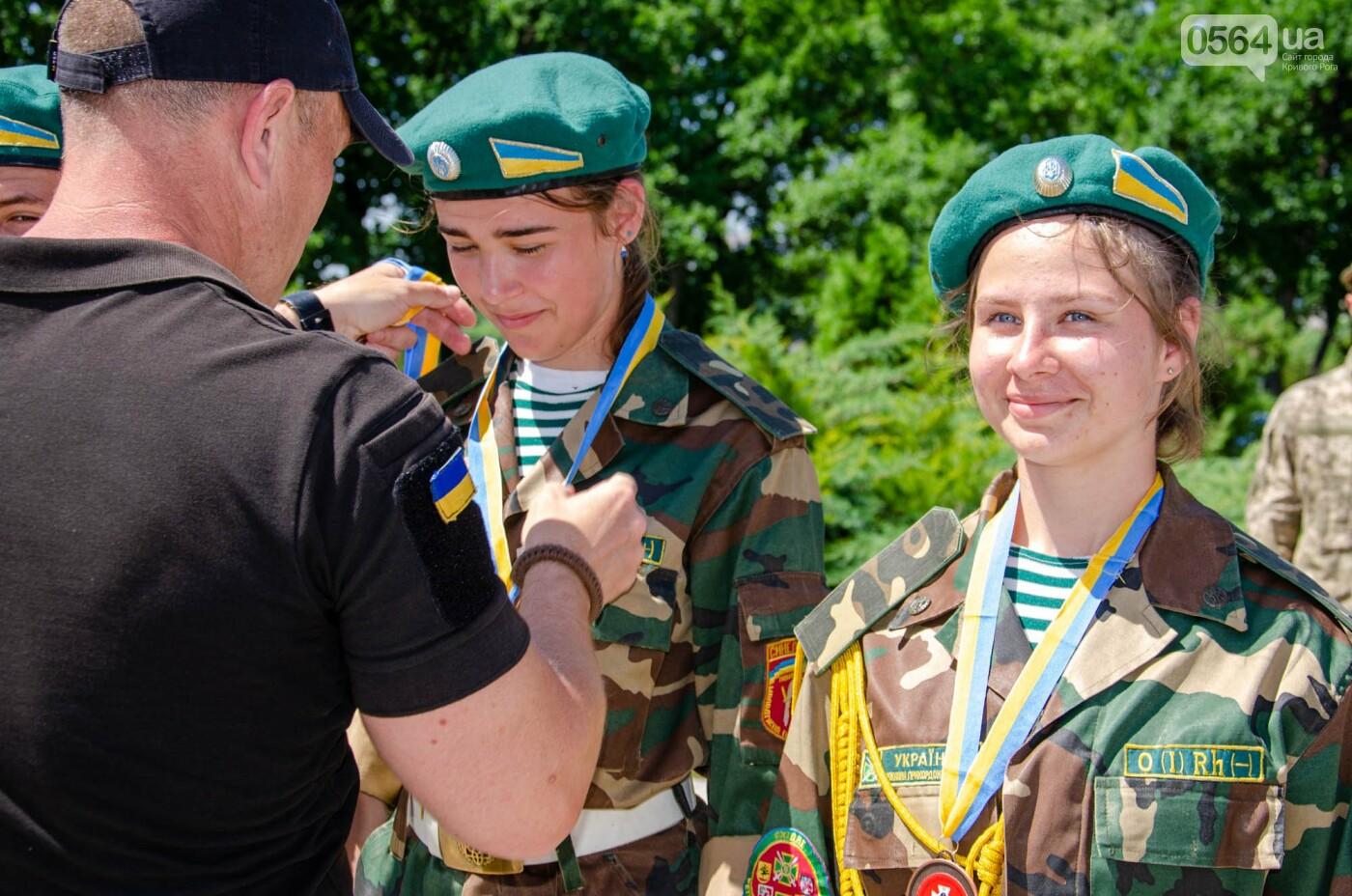 Криворожские школьники приняли участие в областном этапе военно-патриотической игры «Джура», - ФОТО, фото-8