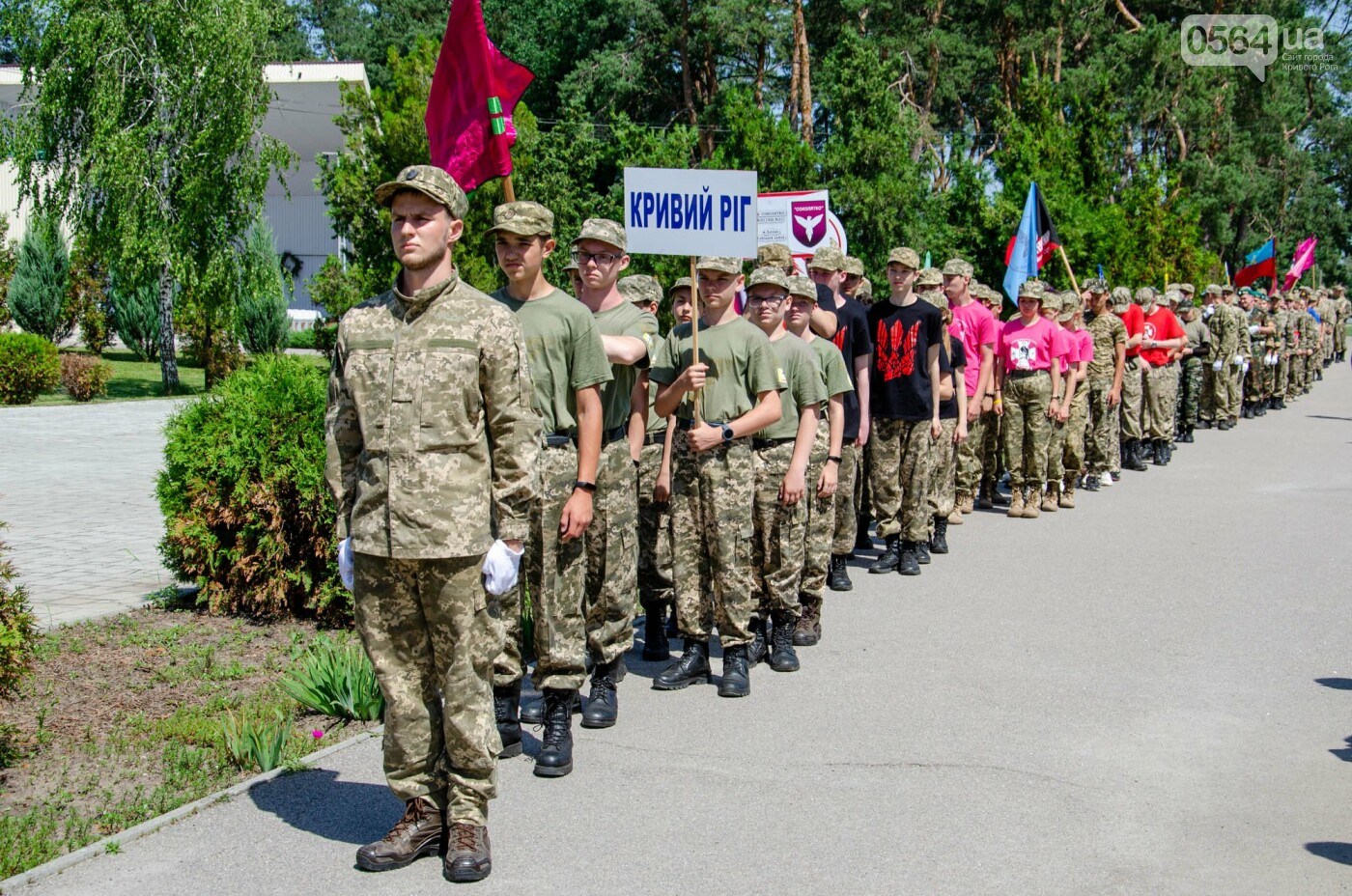 Криворожские школьники приняли участие в областном этапе военно-патриотической игры «Джура», - ФОТО, фото-3