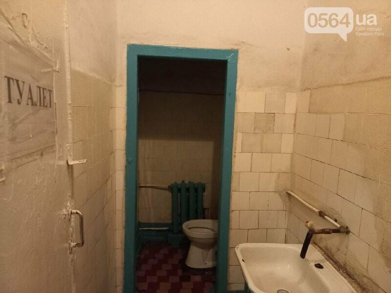 Как выглядит туалет для пациентов в медучреждении Кривого Рога, - ФОТО, фото-4