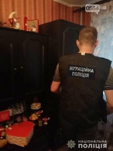 В Кривом Роге полиция задержала мужчину поздреваемого в распространении детской порнографии, - ФОТО, фото-1