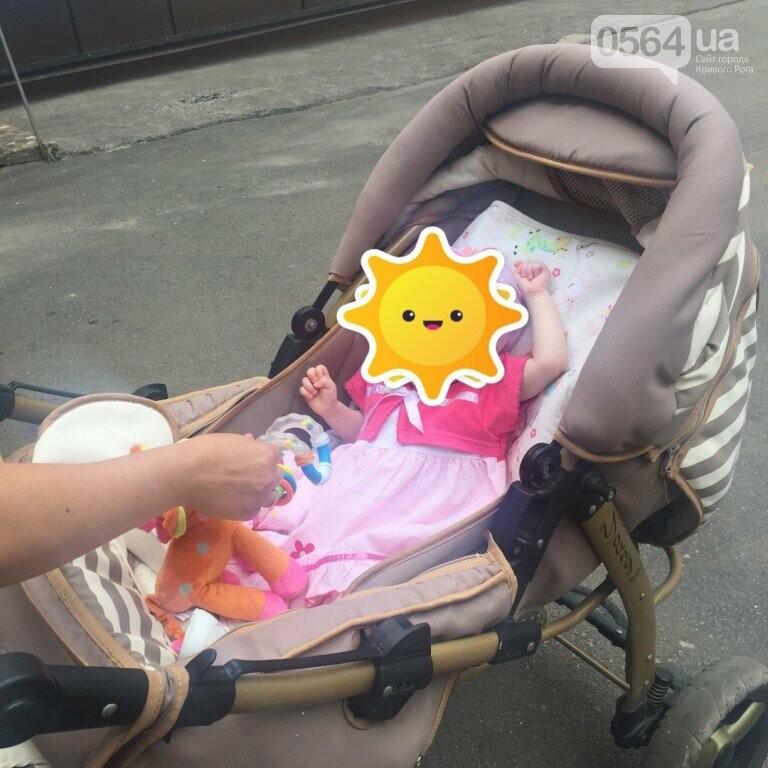 В Кривом Роге усыновили двух детей, - ФОТО, фото-1