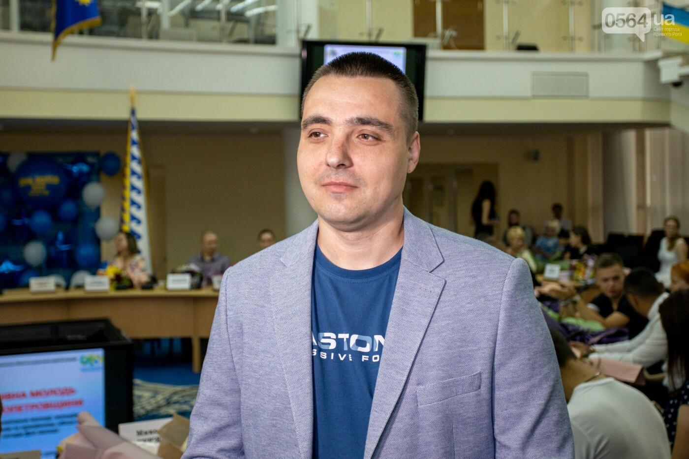 Молодым активистам Днепропетровщины вручили отличия и подарки, - ФОТО , фото-2