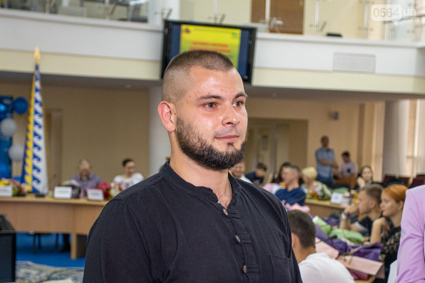 Молодым активистам Днепропетровщины вручили отличия и подарки, - ФОТО , фото-4