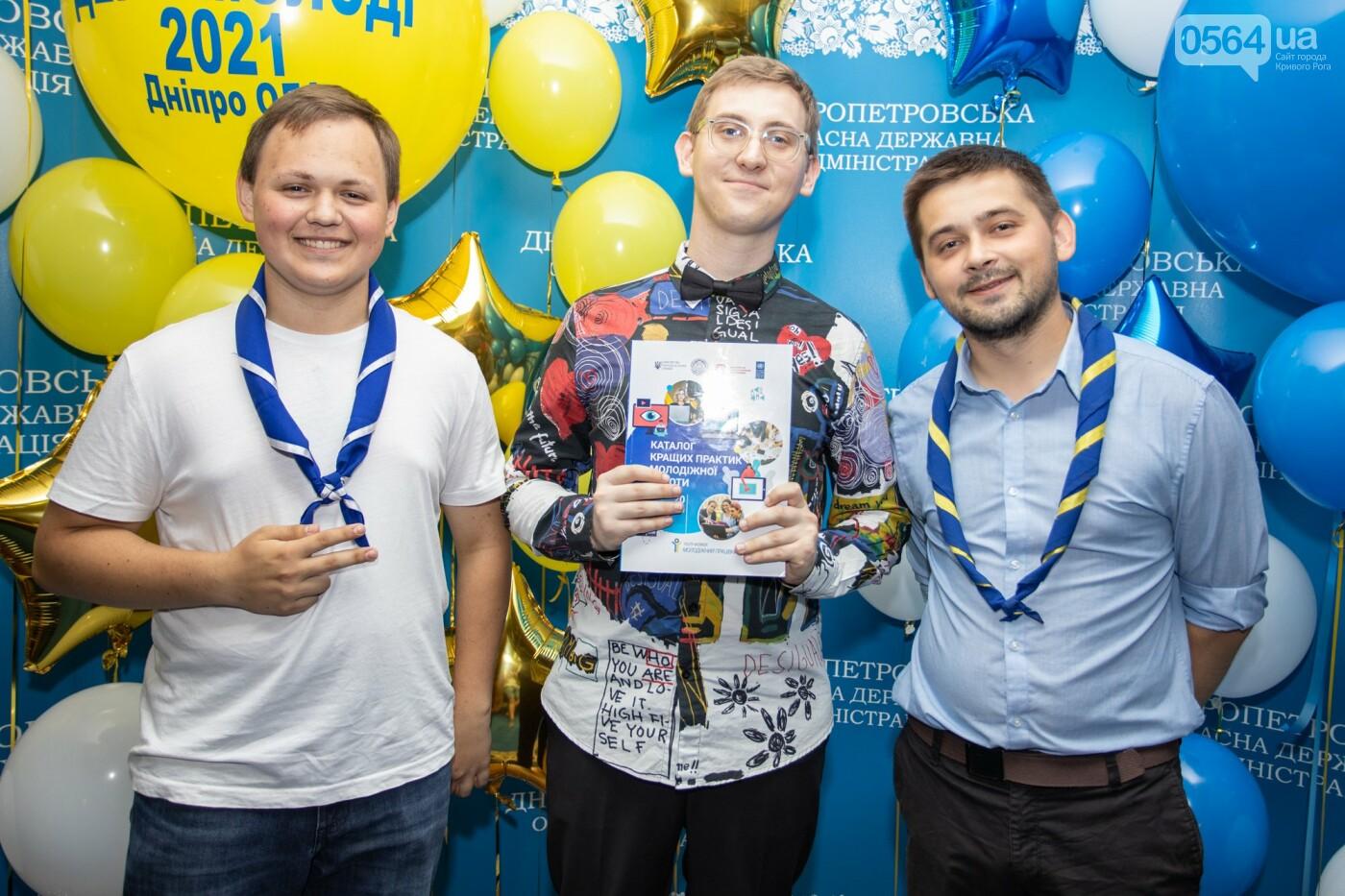 Молодым активистам Днепропетровщины вручили отличия и подарки, - ФОТО , фото-6