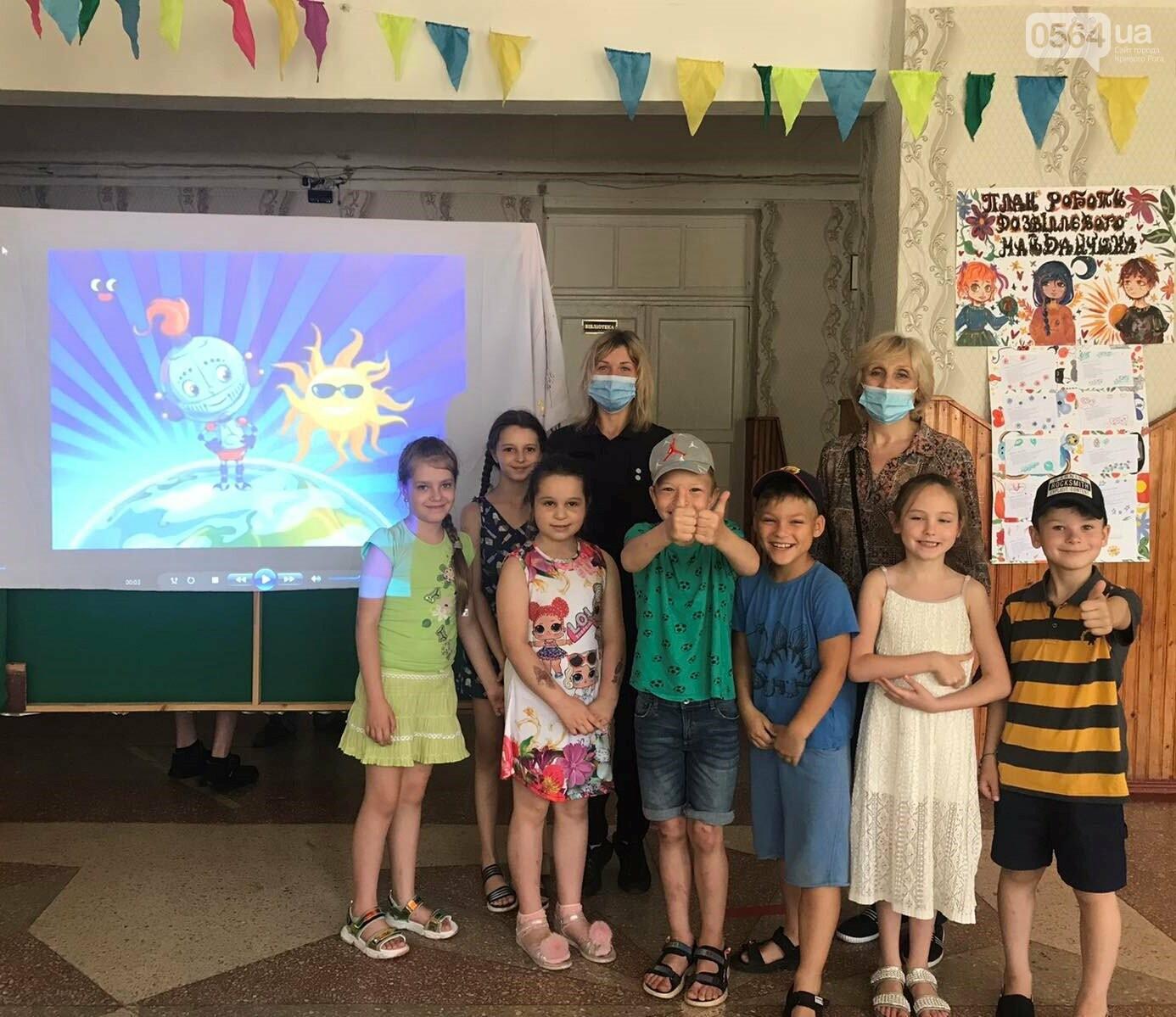 В Кривом Роге детям напомнили о правилах поведения во время летних каникул, - ФОТО, фото-3