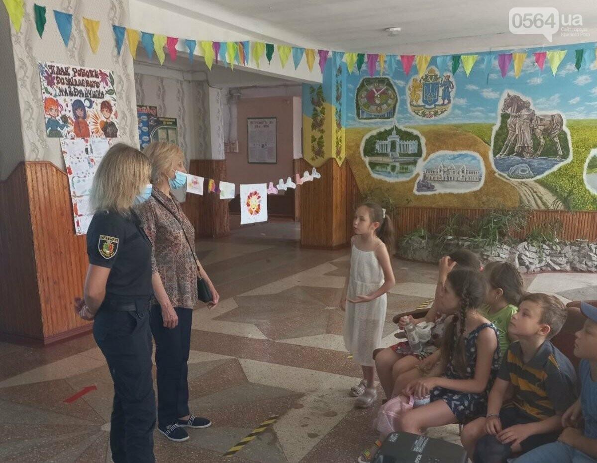 В Кривом Роге детям напомнили о правилах поведения во время летних каникул, - ФОТО, фото-2