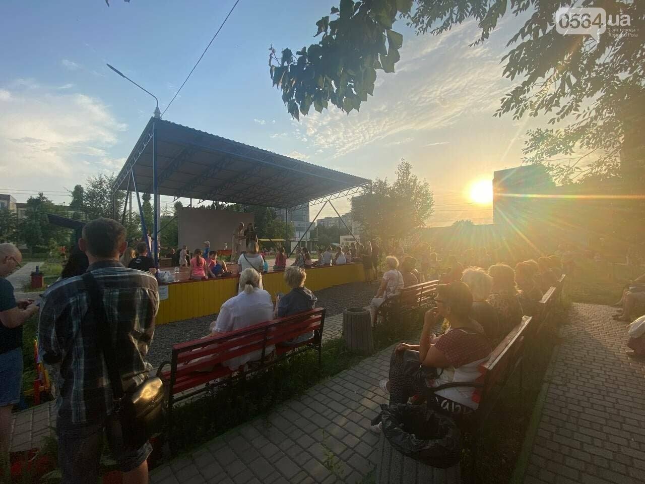 В парке Счастья криворожане слушали итальянские песни, - ФОТО, ВИДЕО , фото-14