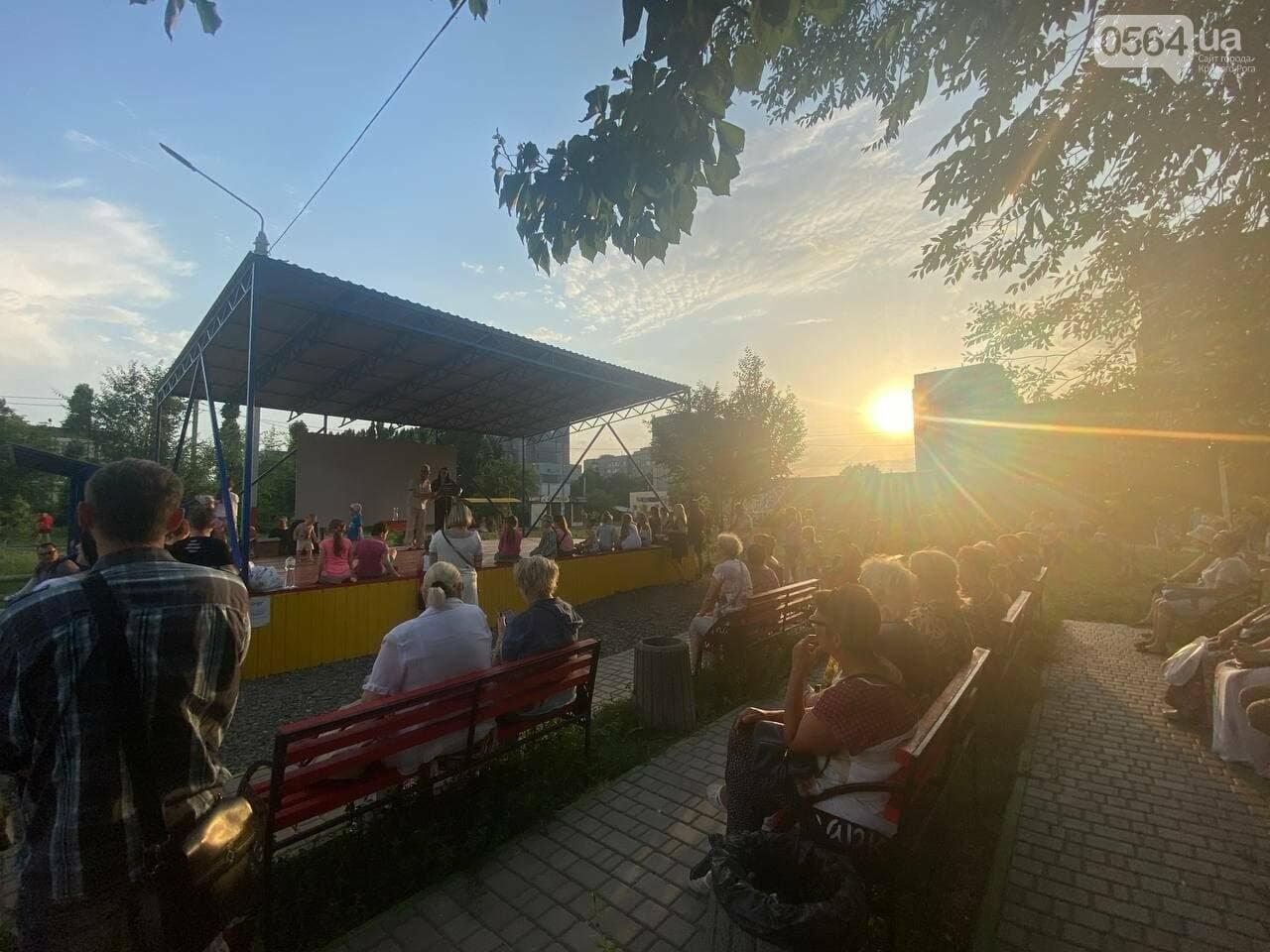 В парке Счастья криворожане слушали итальянские песни, - ФОТО, ВИДЕО , фото-13