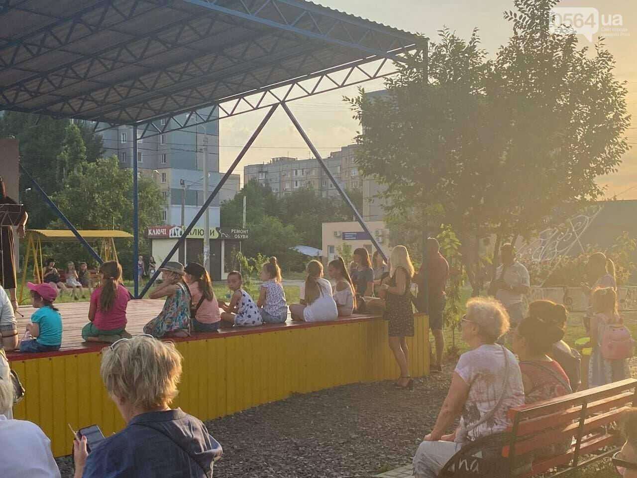 В парке Счастья криворожане слушали итальянские песни, - ФОТО, ВИДЕО , фото-1