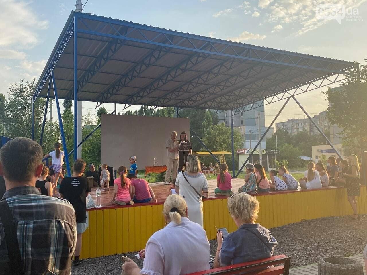 В парке Счастья криворожане слушали итальянские песни, - ФОТО, ВИДЕО , фото-3