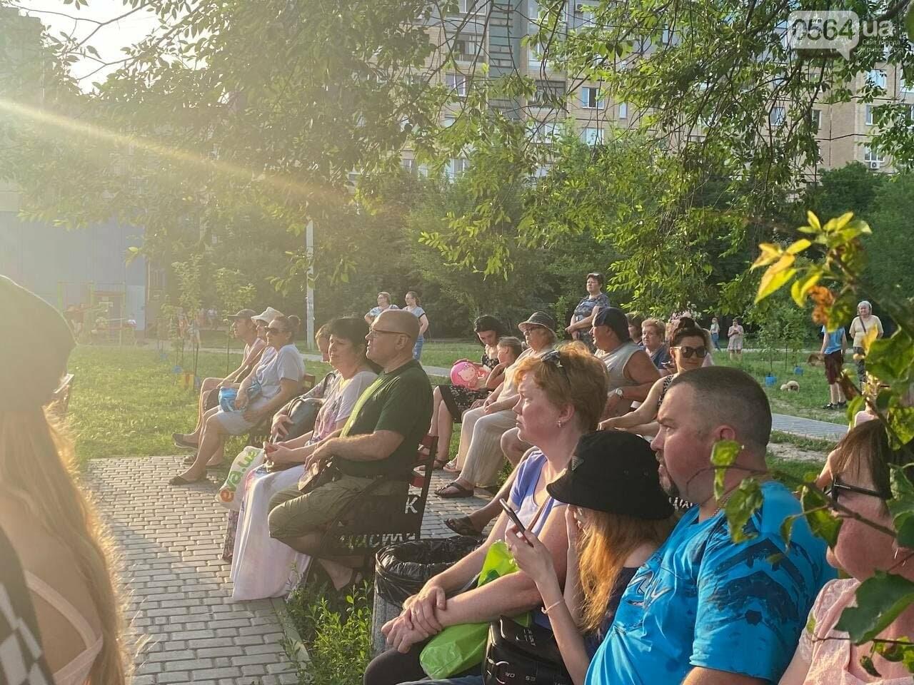 В парке Счастья криворожане слушали итальянские песни, - ФОТО, ВИДЕО , фото-5