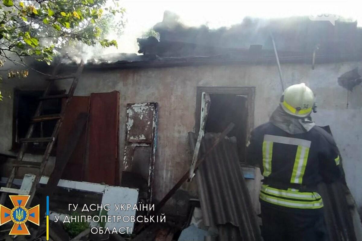 Во время пожара в Кривом Роге пострадала женщина, - ФОТО, фото-2