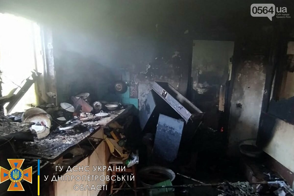 Во время пожара в Кривом Роге пострадала женщина, - ФОТО, фото-3