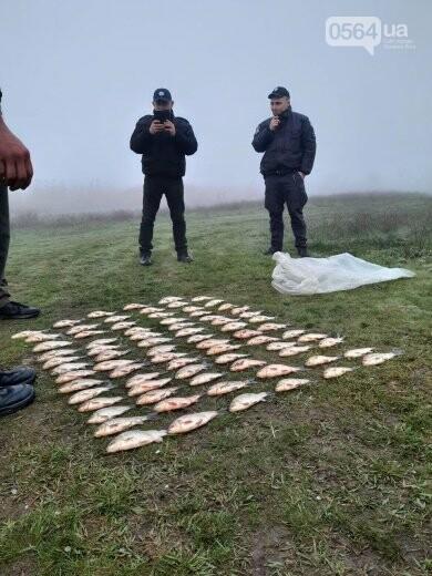 В течение нерестового запрета на Днепропетровщине изъято почти 2 тонны незаконной рыбы, - ФОТО, фото-6