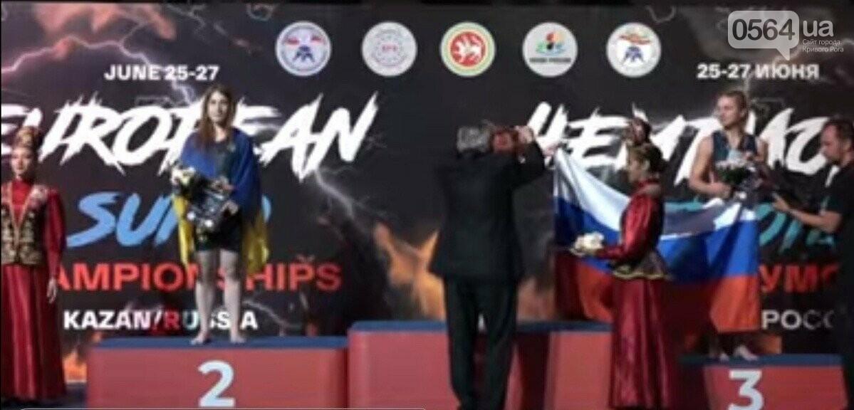 Криворожанка завоевала серебро Чемпионата Европы по сумо, - ФОТО, фото-1