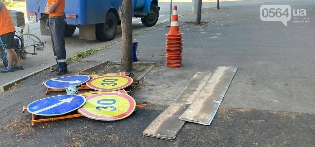 В Кривом Роге обновляют пешеходный переход, - ФОТО , фото-13