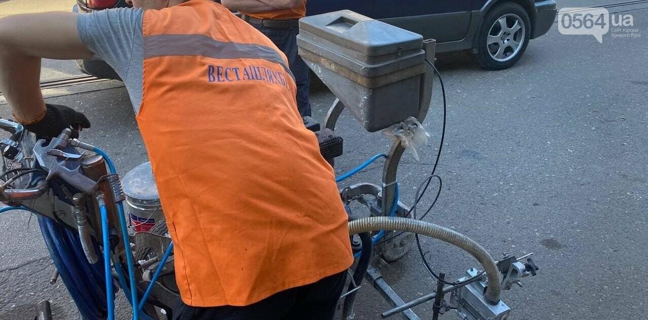 В Кривом Роге обновляют пешеходный переход, - ФОТО , фото-12