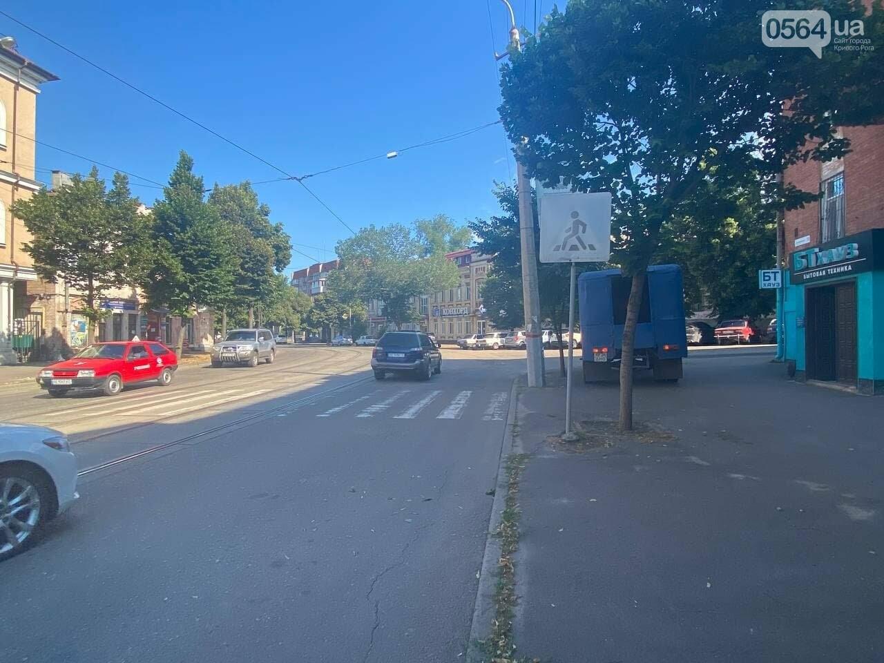 В Кривом Роге обновляют пешеходный переход, - ФОТО , фото-11