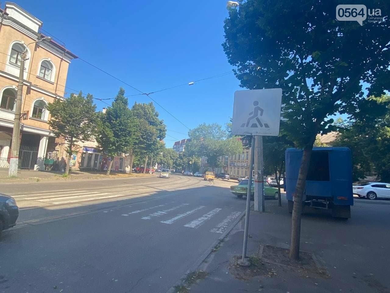 В Кривом Роге обновляют пешеходный переход, - ФОТО , фото-9