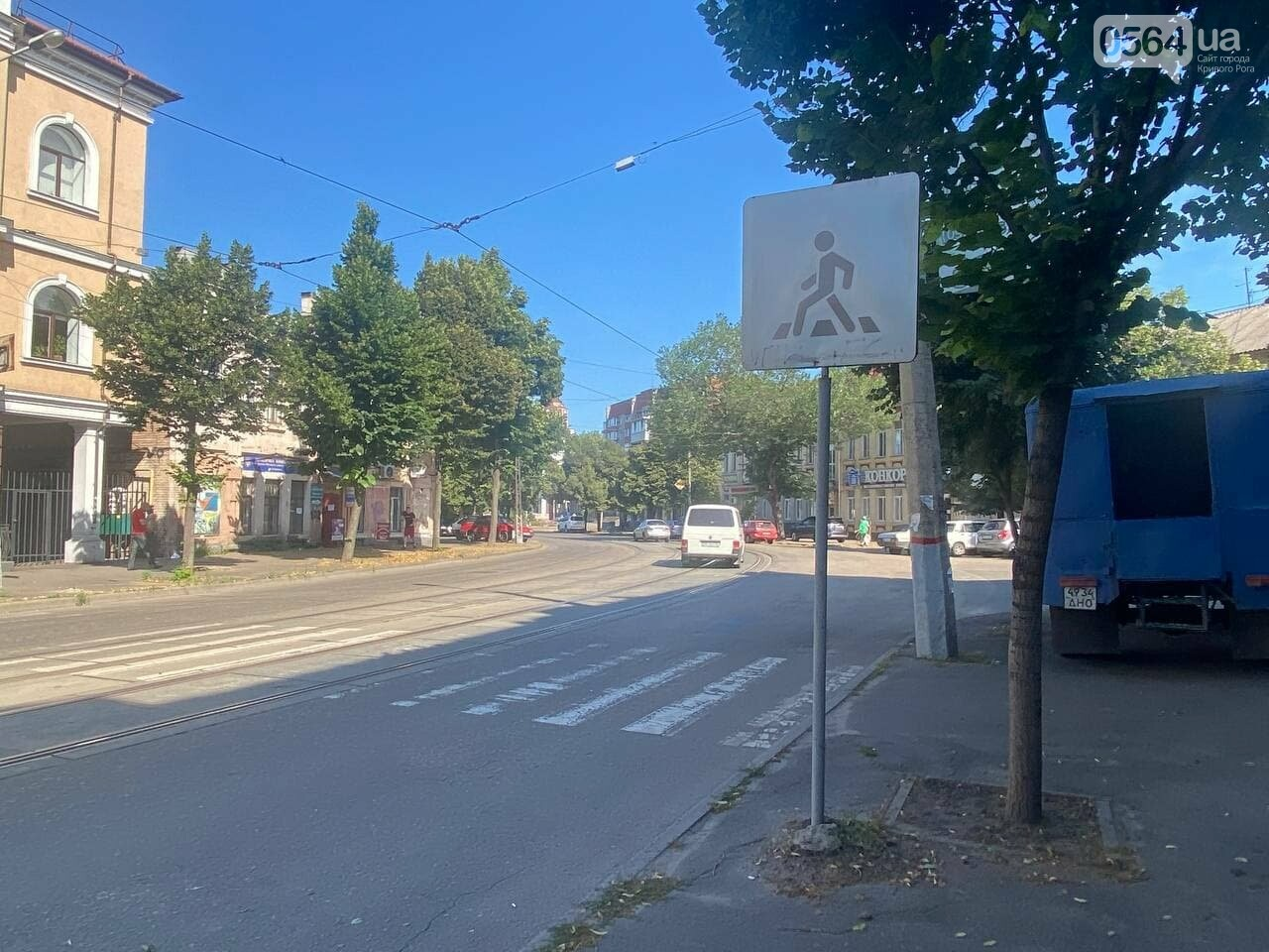 В Кривом Роге обновляют пешеходный переход, - ФОТО , фото-2