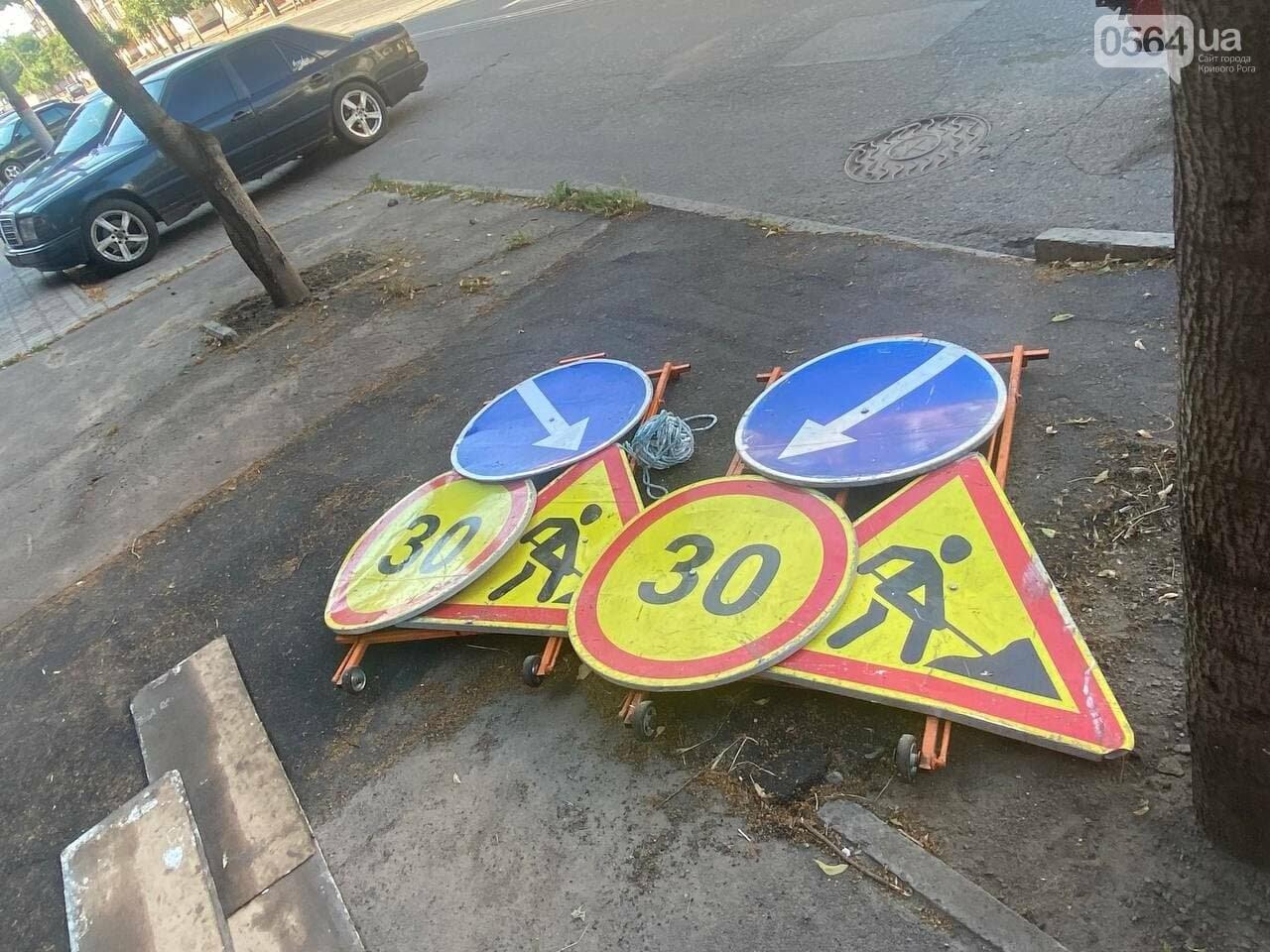 В Кривом Роге обновляют пешеходный переход, - ФОТО , фото-3