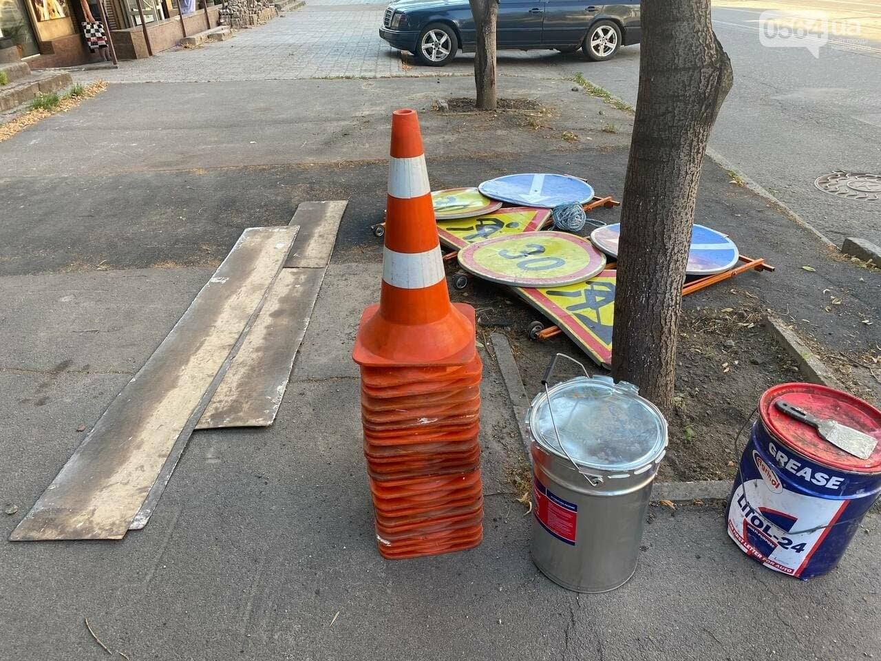 В Кривом Роге обновляют пешеходный переход, - ФОТО , фото-1