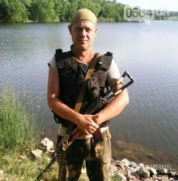 30 июня в Кривом Роге объявлен траур, - ФОТО, фото-1