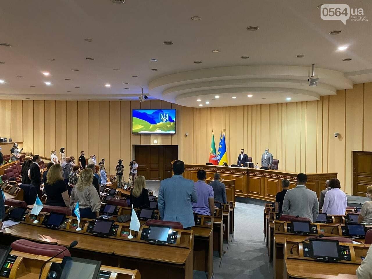 В Кривом Роге депутаты собрались на внеочередную сессию, - ФОТО, ВИДЕО , фото-7
