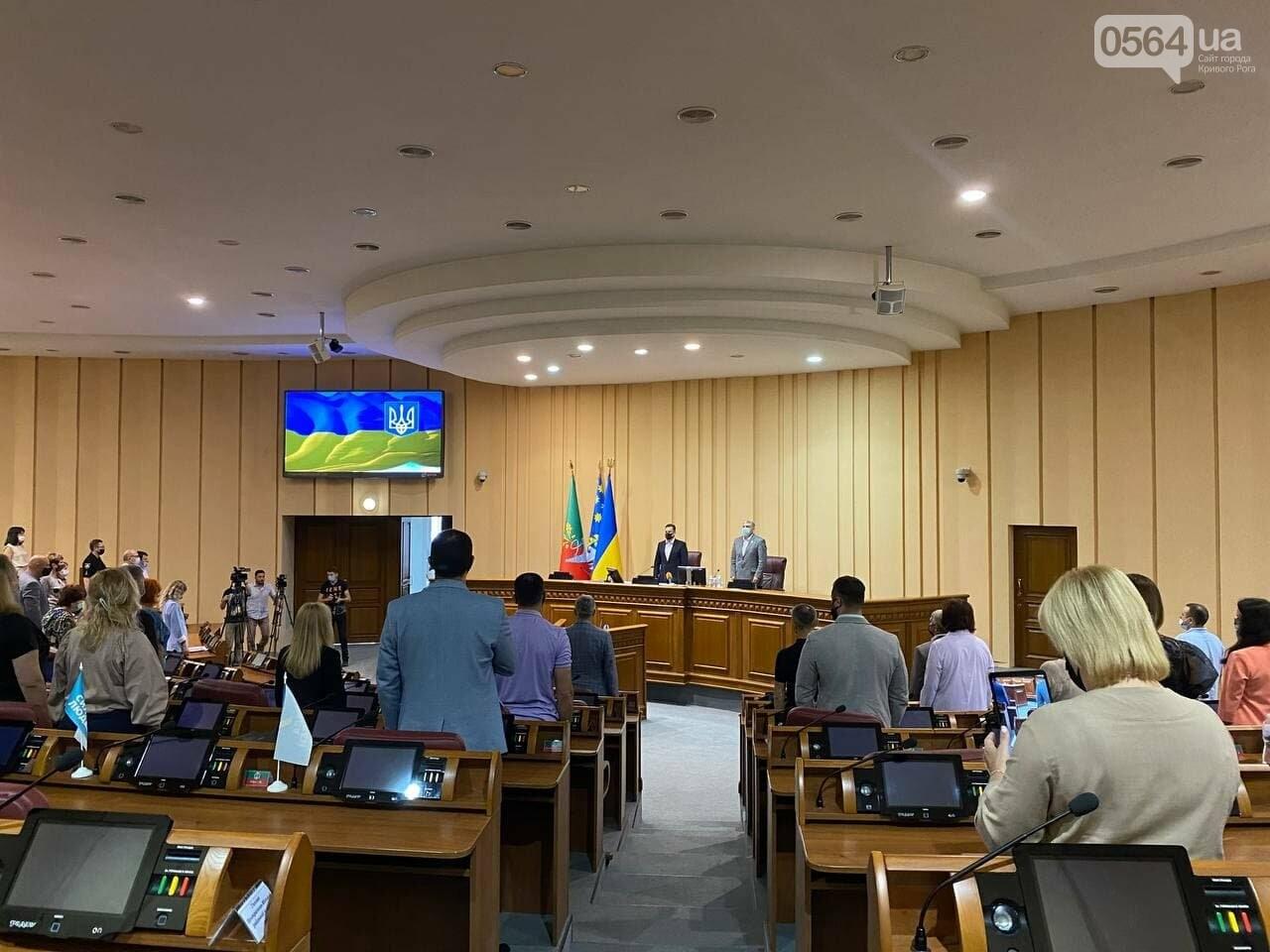 В Кривом Роге депутаты собрались на внеочередную сессию, - ФОТО, ВИДЕО , фото-6