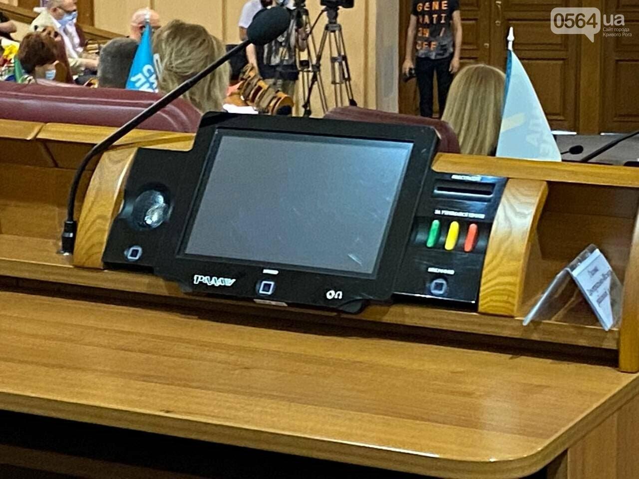В Кривом Роге депутаты собрались на внеочередную сессию, - ФОТО, ВИДЕО , фото-3