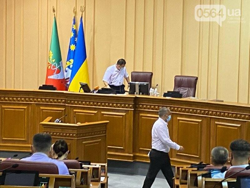Криворожские депутаты собрались на июньскую сессию, - ФОТО, ВИДЕО , фото-3