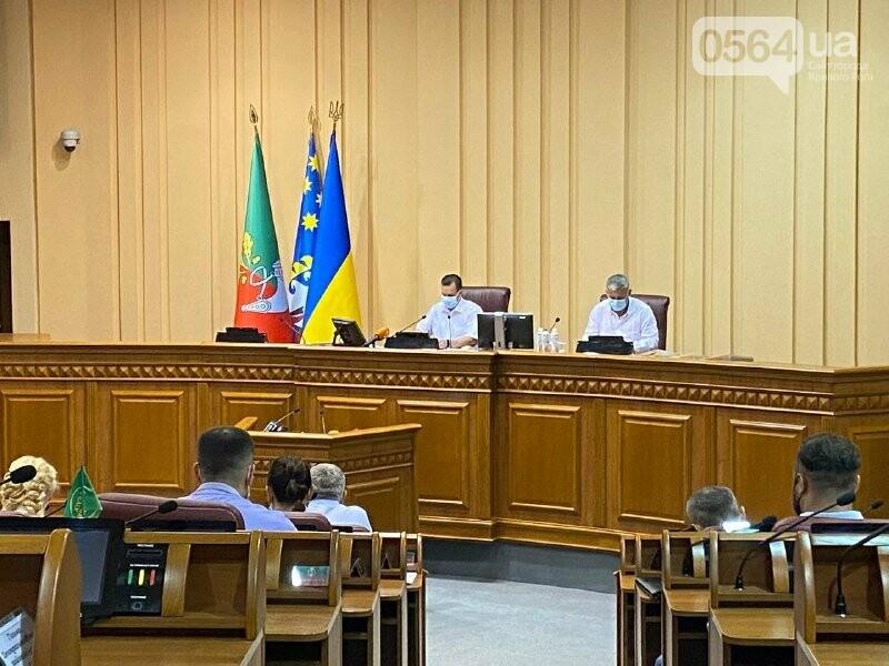 Криворожские депутаты собрались на июньскую сессию, - ФОТО, ВИДЕО , фото-1