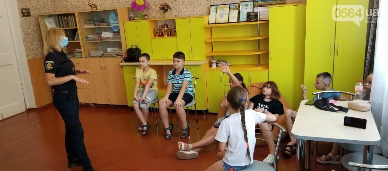В Кривом Роге с детьми поговорили о безопасном поведении дома и на улице, - ФОТО, фото-2
