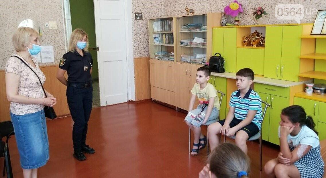 В Кривом Роге с детьми поговорили о безопасном поведении дома и на улице, - ФОТО, фото-1