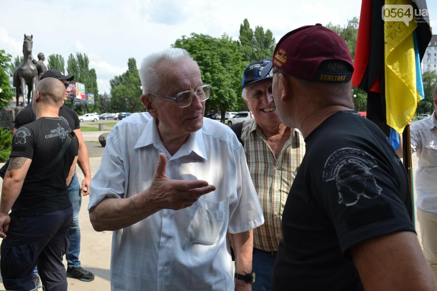К 30-летию Независимости Украины в Кривом Роге установили мемориальную плиту в память о Корнее Речмидило, - ФОТО, ВИДЕО, фото-13
