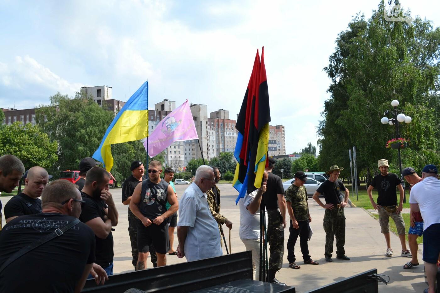 К 30-летию Независимости Украины в Кривом Роге установили мемориальную плиту в память о Корнее Речмидило, - ФОТО, ВИДЕО, фото-15