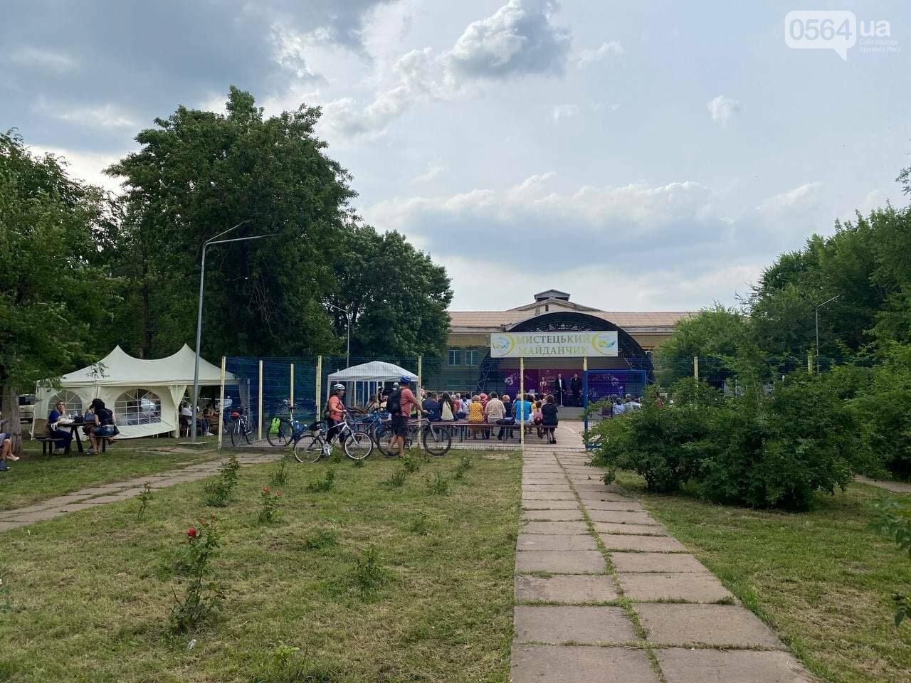 Криворожане наслаждались в парке классикой неаполитанской песни, - ФОТО, ВИДЕО , фото-23